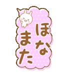 BIG★関西弁うさぴのカワイイふきだし(個別スタンプ:40)