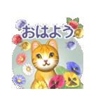 飛び出す 花と猫(個別スタンプ:1)