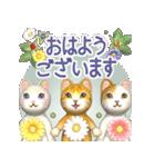 飛び出す 花と猫(個別スタンプ:2)
