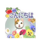 飛び出す 花と猫(個別スタンプ:3)