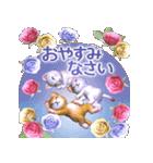飛び出す 花と猫(個別スタンプ:6)