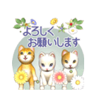 飛び出す 花と猫(個別スタンプ:7)