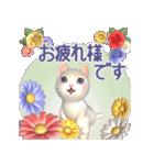 飛び出す 花と猫(個別スタンプ:8)