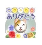 飛び出す 花と猫(個別スタンプ:9)