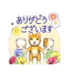 飛び出す 花と猫(個別スタンプ:10)