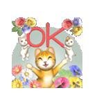 飛び出す 花と猫(個別スタンプ:11)