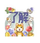 飛び出す 花と猫(個別スタンプ:12)