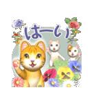 飛び出す 花と猫(個別スタンプ:13)