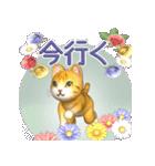 飛び出す 花と猫(個別スタンプ:16)