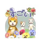 飛び出す 花と猫(個別スタンプ:17)