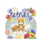 飛び出す 花と猫(個別スタンプ:18)