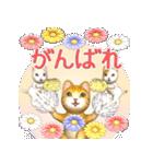 飛び出す 花と猫(個別スタンプ:19)