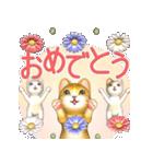 飛び出す 花と猫(個別スタンプ:20)