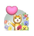 飛び出す 花と猫(個別スタンプ:21)