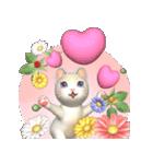 飛び出す 花と猫(個別スタンプ:22)