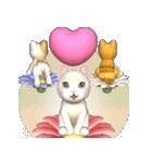飛び出す 花と猫(個別スタンプ:23)