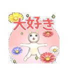 飛び出す 花と猫(個別スタンプ:24)