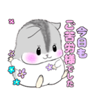 可愛いハムスターとパステル色の優しいお花(個別スタンプ:8)
