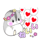可愛いハムスターとパステル色の優しいお花(個別スタンプ:20)