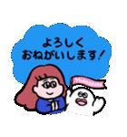 再リリース!ぱんちゃんとおもち(個別スタンプ:1)