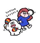 再リリース!ぱんちゃんとおもち(個別スタンプ:6)