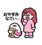 再リリース!ぱんちゃんとおもち(個別スタンプ:8)