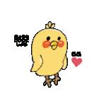 なんだかのんき(^ ^)な楽しいスタンプ(個別スタンプ:3)