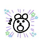なんだかのんき(^ ^)な楽しいスタンプ(個別スタンプ:5)