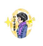 なんだかのんき(^ ^)な楽しいスタンプ(個別スタンプ:7)