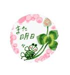 なんだかのんき(^ ^)な楽しいスタンプ(個別スタンプ:17)