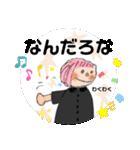 なんだかのんき(^ ^)な楽しいスタンプ(個別スタンプ:24)
