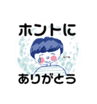 なんだかのんき(^ ^)な楽しいスタンプ(個別スタンプ:25)