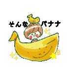 なんだかのんき(^ ^)な楽しいスタンプ(個別スタンプ:27)