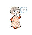 なんだかのんき(^ ^)な楽しいスタンプ(個別スタンプ:29)