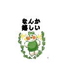 なんだかのんき(^ ^)な楽しいスタンプ(個別スタンプ:31)