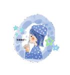 のんびりいこうよ(^○^)スタンプ(個別スタンプ:11)
