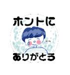 のんびりいこうよ(^○^)スタンプ(個別スタンプ:28)