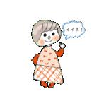 のんびりいこうよ(^○^)スタンプ(個別スタンプ:34)