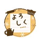 カスタム★シンプルナチュラル北欧風便箋(個別スタンプ:11)