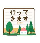カスタム★シンプルナチュラル北欧風便箋(個別スタンプ:36)