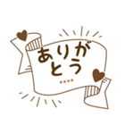 カスタム毎日使う挨拶★シンプル手書き風(個別スタンプ:1)