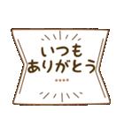 カスタム毎日使う挨拶★シンプル手書き風(個別スタンプ:2)