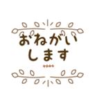 カスタム毎日使う挨拶★シンプル手書き風(個別スタンプ:6)