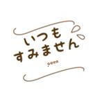 カスタム毎日使う挨拶★シンプル手書き風(個別スタンプ:7)