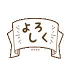 カスタム毎日使う挨拶★シンプル手書き風(個別スタンプ:11)