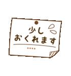 カスタム毎日使う挨拶★シンプル手書き風(個別スタンプ:12)
