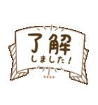 カスタム毎日使う挨拶★シンプル手書き風(個別スタンプ:16)
