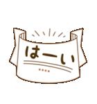 カスタム毎日使う挨拶★シンプル手書き風(個別スタンプ:18)