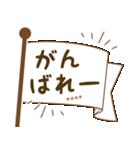 カスタム毎日使う挨拶★シンプル手書き風(個別スタンプ:24)