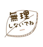 カスタム毎日使う挨拶★シンプル手書き風(個別スタンプ:25)